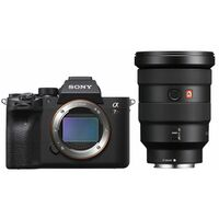 Für weitere Info hier klicken. Artikel: Sony Alpha 7R IIIA (ILCE-7RM3A) + SEL 16-35mm f/2,8 GM